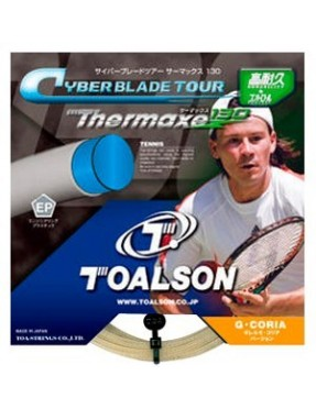 TOALSON Cyber Blade Tour Thermaxe Natural 1.30 13m